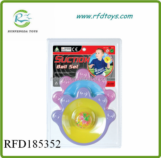 Kid toy sport game outdoor suction ball catch game set suction cup ball