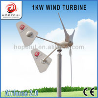 1KW Off Grid Wind Power Supply Systems 1000W Wind Turbine Generator