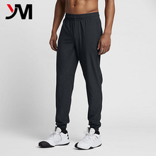 OEM/ODM Wholesale Sports Casual Wear Loose Tapered Jogger Pants Men