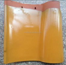 Glossy Golden color clay curved roof tile