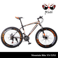 2015 hot sale high quality cheap racing mountain bike for sale