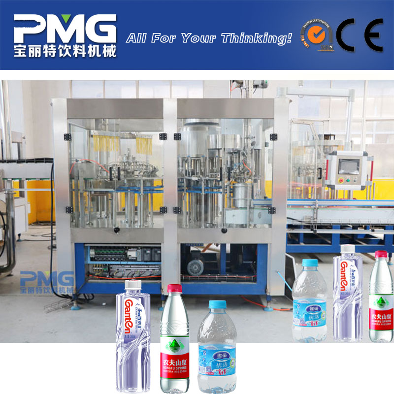 Mineral water bottling machine / equipment / small water plant