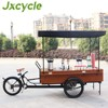 mobile coffee tricycle / electric bike cafe
