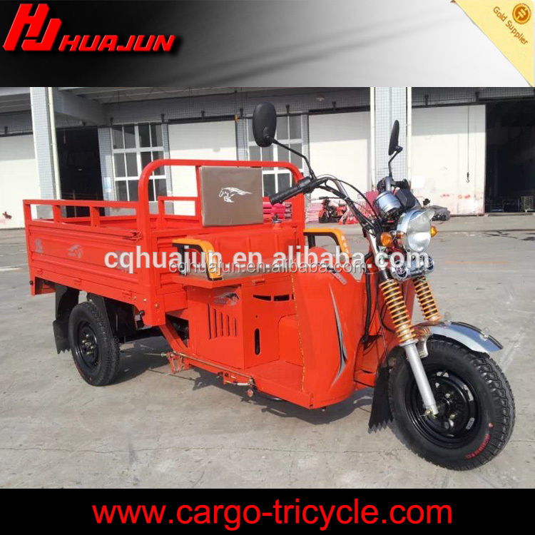 Loncin engine 150cc tricycle/3-wheel motorcycle 2015