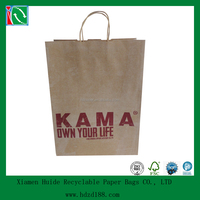 2015 Mudium Brown Paper Shopping Bag with handles