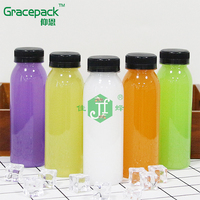 tamper lid bulk sale custom size food grade bpa free 250ml pet plastic empty clear juice bottle