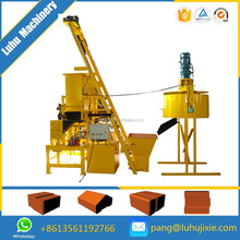 mini brick plant M7A2 auto interlocking compressed earth block machines