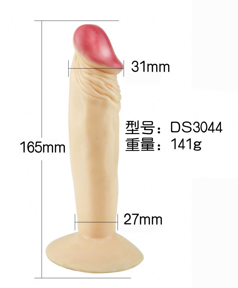 unique dildo