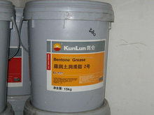 Calcium Sulfonate Based Shipping Launching Grease
