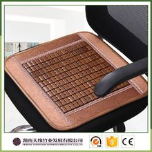 Wholesale Eco-Friendly Comfortable Elderly Seat Cushion