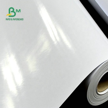 260 gsm 35 inch width of high glossy paper roll use for making advertiseing  poster