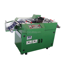 Ultrasonic automatic high speed labell cutting sealed edge fabric tab slitting machine