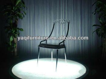 Acrylic Leisure Living Room Dining Chair
