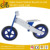 Wood balance bike 3~6 years old baby learning walk bicycle