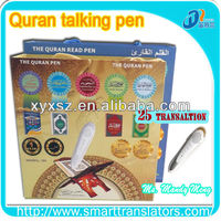 quran urdu translation audio+Quran reading pen with arabic transaltion download
