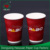 Ripple cup,Ripple coffee cup, Costa Ripple cup