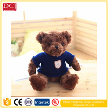 Wholesale yangzhou plush toy skin custom wear sweater teddy bear soft stuffed