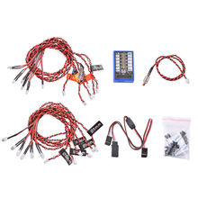 Ultra Bright 12 LED Multi-color Flashing Light System For RC Car Helicopter Plane Quadcopter