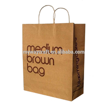 Home collection custom paper shopping bag , kraft paper bag