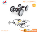 New design 2 in 1 air land drone car 2.4G rc quadcopter with HD camera flying car