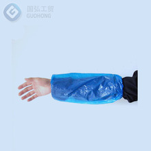 Disposable PE Sleeve Cover widely usded in the food services and food related processing areas,housework ,factory ,garden work.