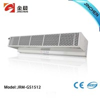 JRM-GS1512 1.2m 220V Cross Flow Water Heating Air Curtain for Industry