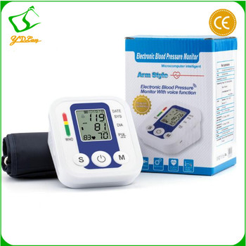 talking big screen blood pressure monitor