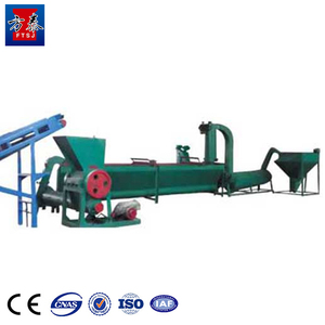 durable hdpe ldpe pvc pet recycling equipment