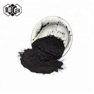 Food Grade 300 Mesh Powder Activated Carbon Price In Kg