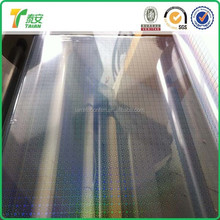 moisture proof holographic thermal lamination film roll film, Hot melt adhesive for fabrics