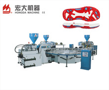 High quality shoe making equipment 3 color shoe sole making machine