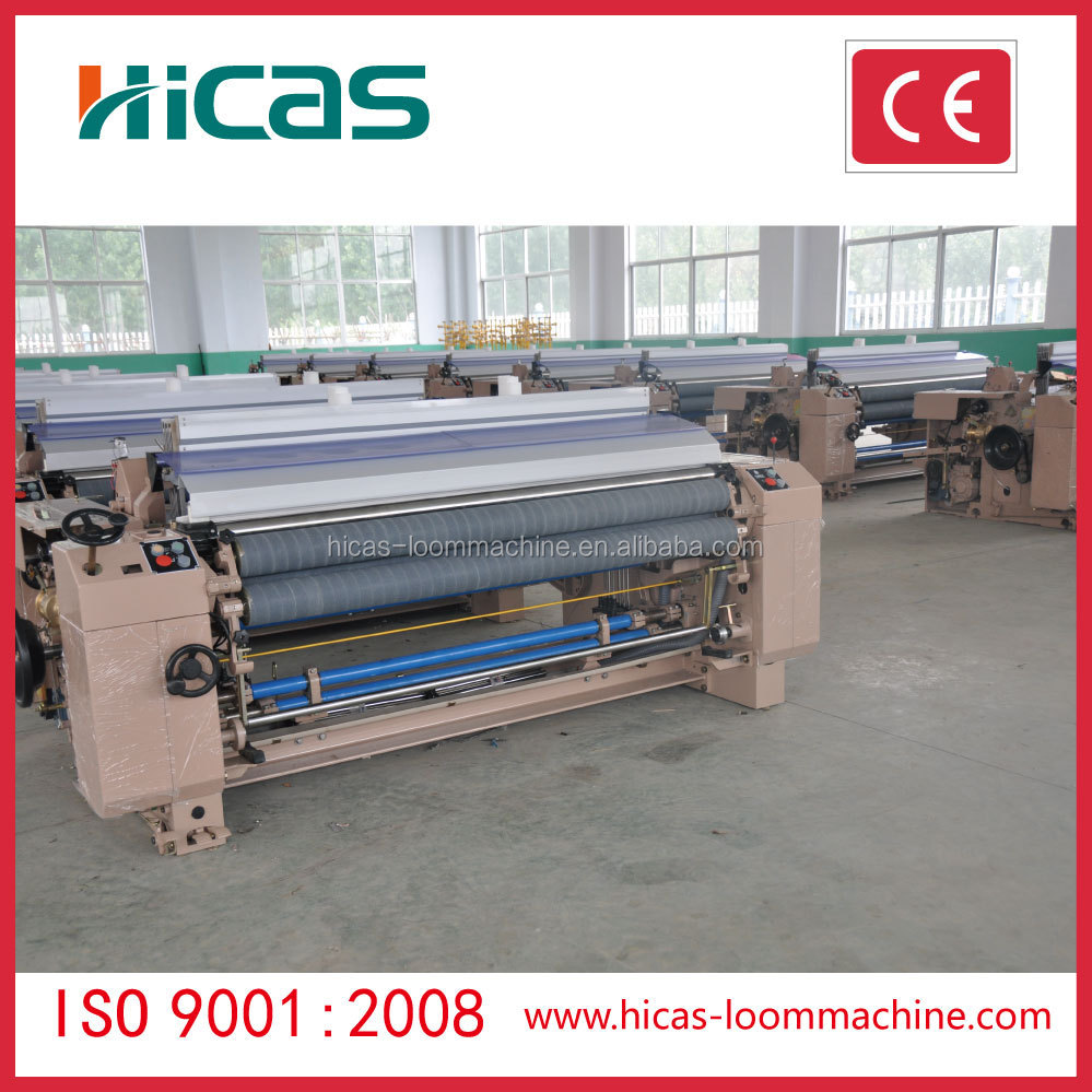 Qingdao HICAS machine textile with water jet loom price