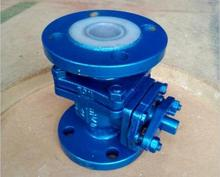 China Gear Box Rubber Lined Ball Valve made in