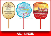 cheap pp fan plastic wholesales for advertisement