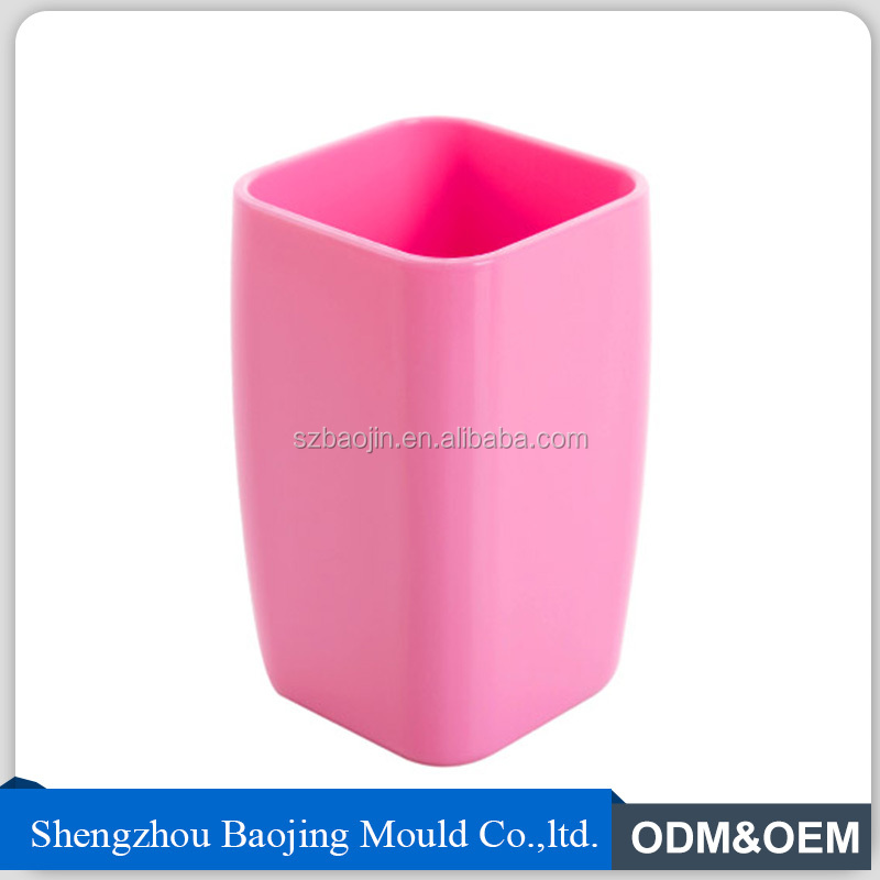 Cheap Color PP Plastic Cup Promotional Gift Item Manufacturer