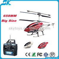 M1 remote control helis 1:10 Skytech rc helicopter R/c M1 3CH Radio Control 3 channel Metal Big RC Helicopter