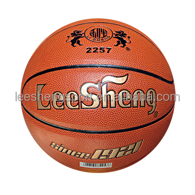 2257 Rubber bladder basketball