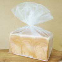 Eco friendly Food grade! OPP plastic printed bread bags