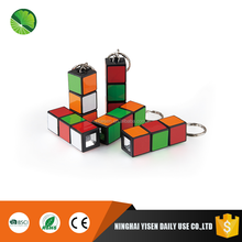 Best selling promotion gift plastic magic cube led keychain light