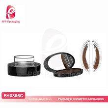 Hot sale free sample cosmetic packaging custom empty eyebrow powder case