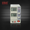 HYELEC linear DC power supply HY1503D 15V 3A