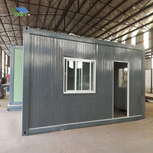 Steel frame prefabricated/mobile container homes