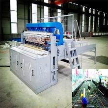 updated price/reinforced steel mesh welding system/field fence mesh weaving machine