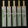 disposable paper wrapped bamboo chopsticks