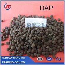 46%Diammonium Phosphate Fertilizer DAP 18-46-0