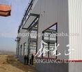 prefabricated large sheds steel structure sheds