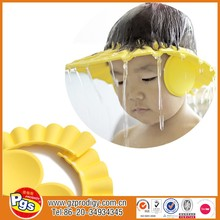 Child Wash Hair Shield Baby Shower Cap Baby safety product