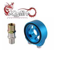 Kylin racing OA005 New style TOMI Aluminum Relocation Fitting OIL Adapter Auto Oil Filter