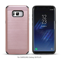 DFIFAN Mobile Cover Case for Samsung S8 Plus Hybrid Slim Hard PC and TPU Case for samsung galaxy S8 Plus