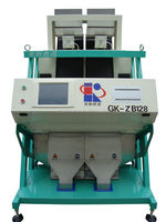 sophisticated equipment, ccd rice colour sorter machine